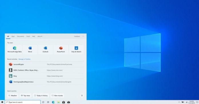 微软 Win10 全新搜索体验上手:更现代设计,语音启动器交互