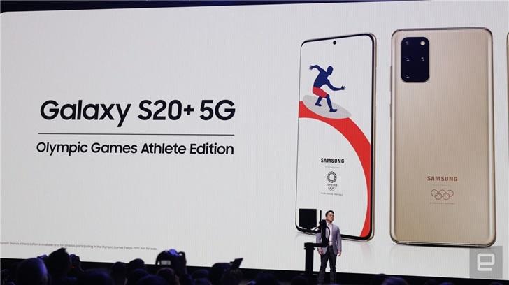羡慕运动员:东京奥运会版三星Galaxy S20+ 5G公布