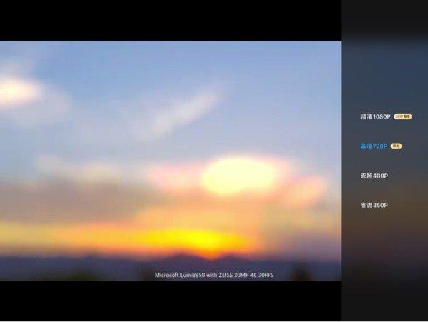 百度网盘iPadOS版内测更新:视频画中画、暗黑模式、分屏适配密码锁...