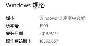 微软Windows 10安全补丁K*4532693导致新问题:有几率