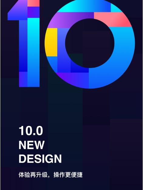 百度网盘HD iPadOS版10.0更新:视觉交互升级,增加