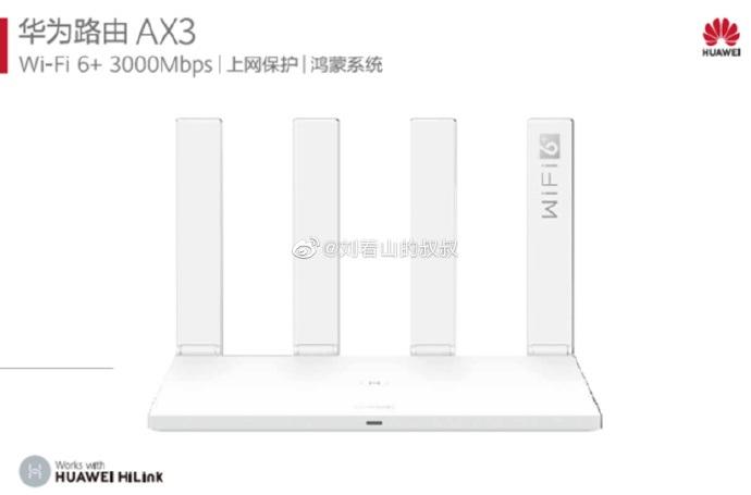 曝华为 Wi-Fi 6+ 路由器 AX3/Pro 内置鸿蒙系统,下载