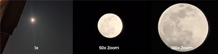 三星官方公布 S20 Ultra 拍月亮效果样张:100 倍变