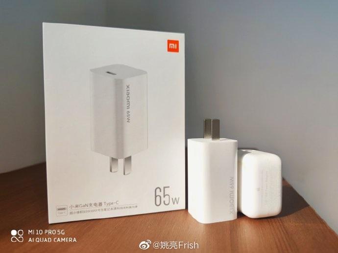 小米10 Pro 标配 65W/GaN 氮化镓 65W/苹果电脑 61W 充电