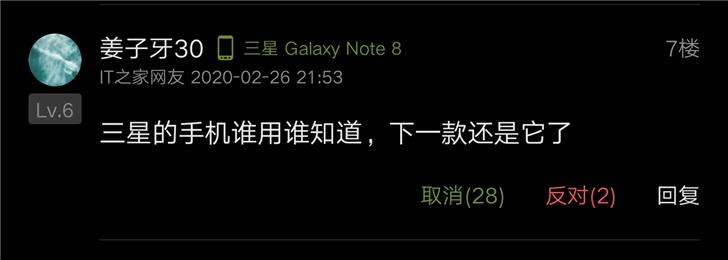 【IT之家评测室】三星Galaxy S20手机评测:静静旁观,它的强大