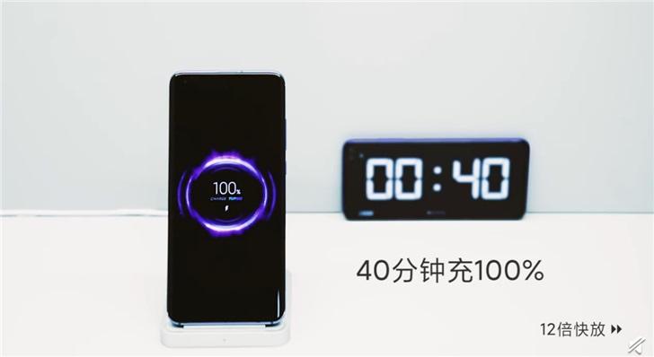Már 40 wattnál tart a Xiaomi vezeték nélküli töltés 2