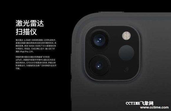 """iPad Pro首发DToF技术背后:苹果AR生态落地前的""""小算盘"""""""