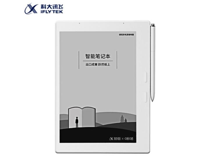 讯飞智能笔记本 T1 上架:9.7英寸墨水屏/语音转写,3499元