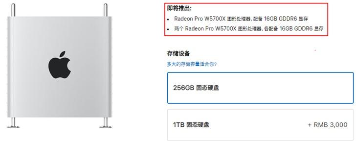 苹果Mac Pro将可选两个Radeon Pro W5700X显卡:各配16GB GDDR6显存}