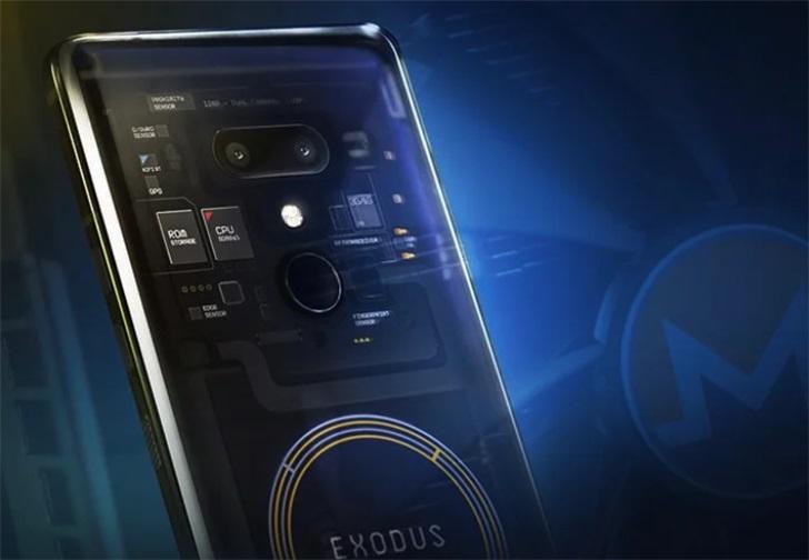HTC EXODUS 1S将开启门罗币挖矿:每天收益不到3分钱