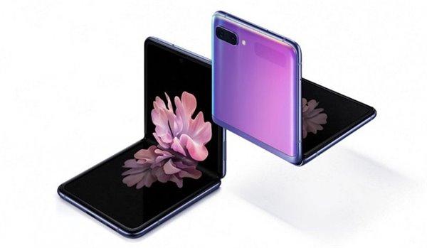 爆料:三星折叠屏手机Galaxy Z Flip 5G版将配备256G*存储空间