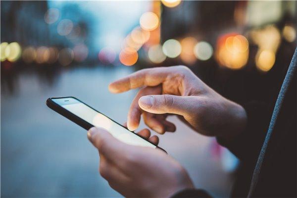 报告:2020 年第一季度中国网民人均安装63款App