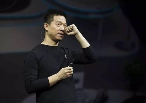 贾跃亭在美资产或得保全,破产与国内乐视投资者无关 20200508_125630_963.