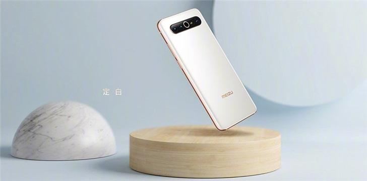 魅族17 Pro正式亮相:全系陶瓷机身,骁龙865 LPDDR5 UFS 20200508_154138_117.
