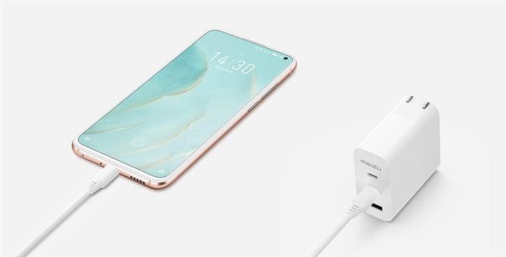 魅族GaN充电器发布:三接口最高均支持65W输出,199元 20200508_161533_360.