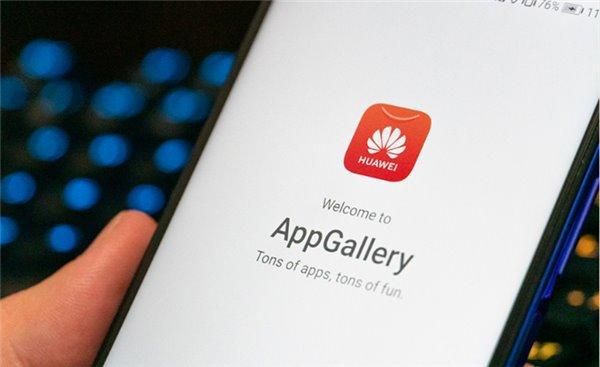 华为手机业务的最大阻碍,并不是芯片 20200525_222158_772.