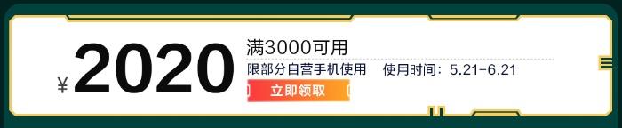 京东618神券日:领百亿消费券,Apple Watch 5代2369元