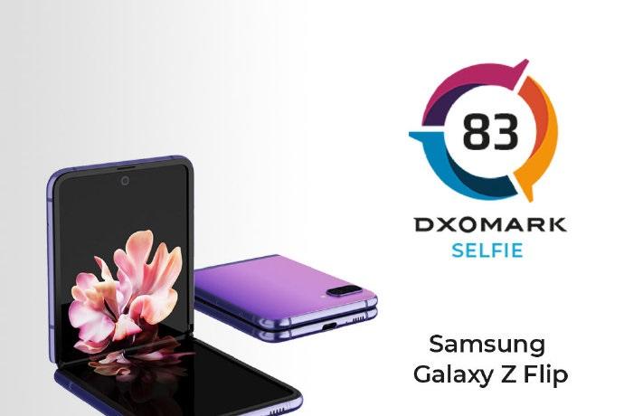 DXOMARK:三星 Galaxy Z Flip 相机自拍得分 83 分