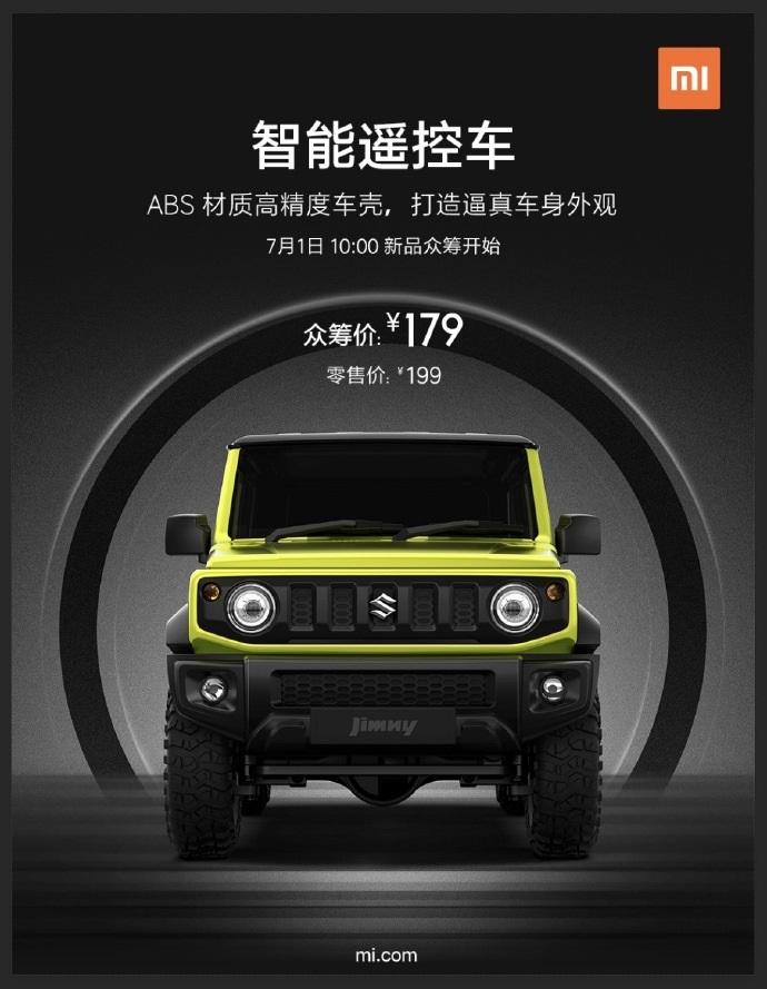 小米造的智能遥控汽车今日 10 点众筹:179 元