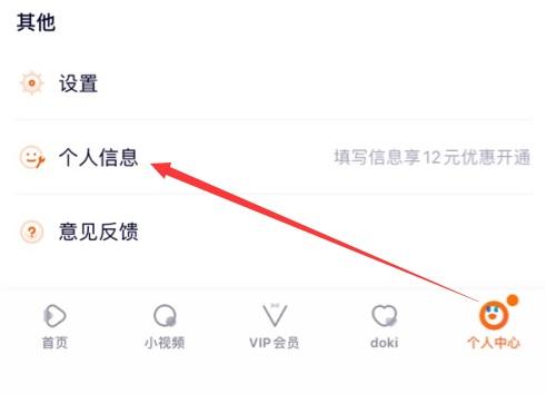 返100元无敌券,98元=苏宁易购SUPER+腾讯视频双会员年卡