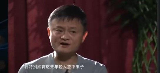 马云谈年轻人去做快递小哥:很欣赏,是他们让快递业发生变化
