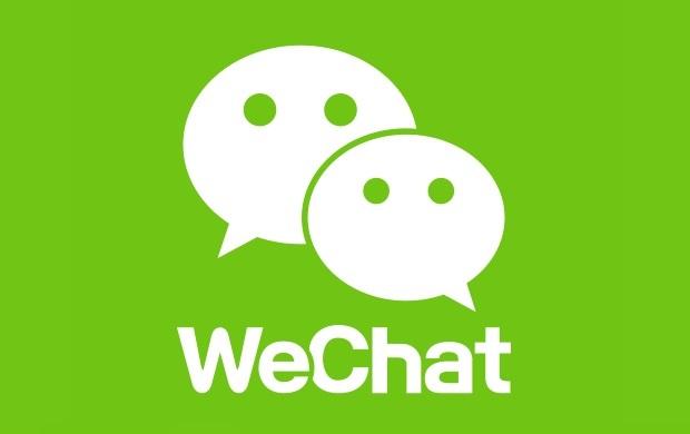 加州法官暂时阻止美政府封杀微信:华人起诉赢得重大胜利