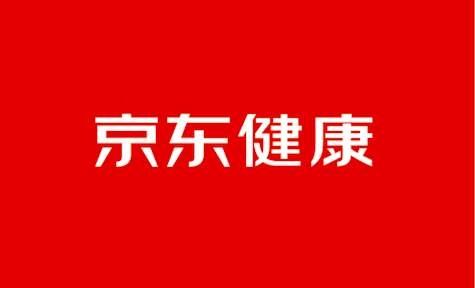 京东集团发布公告:证实将分拆京东健康赴港上市