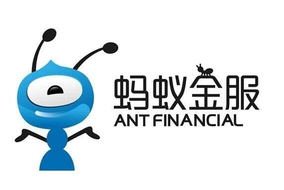 消息称蚂蚁集团将寻求在香港IPO中融资175亿美元