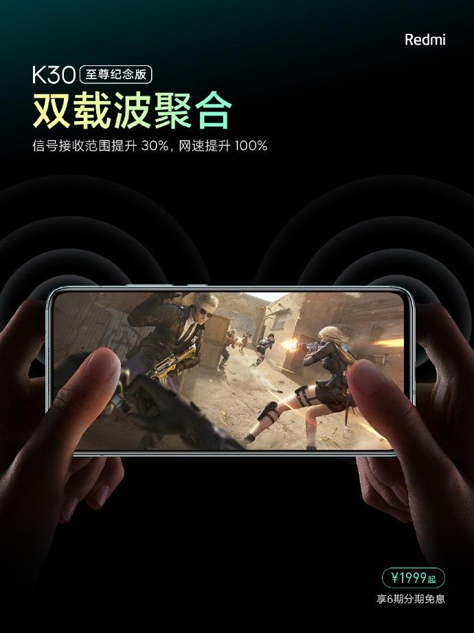 恒达网页版小米卢伟冰:Redmi K30 至尊版进入产品尾声,2021 天玑旗舰芯片马上来