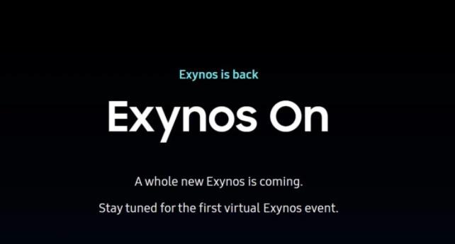 S21 系列的核心,三星新视频预热 Exynos 2100 发布会:1 月 12 日举行