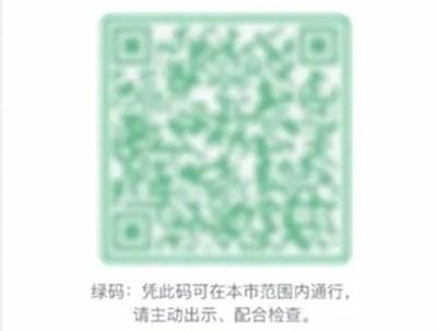 北京:明日起乘客乘坐出租车、网约车要扫健康码,不扫码的可拒载
