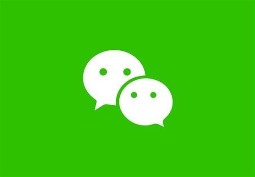 恒达网页版微信将支持边搜边聊