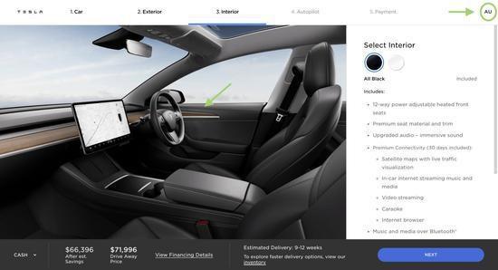 特斯拉官网显示,国产版Model 3或将出口至澳大利亚