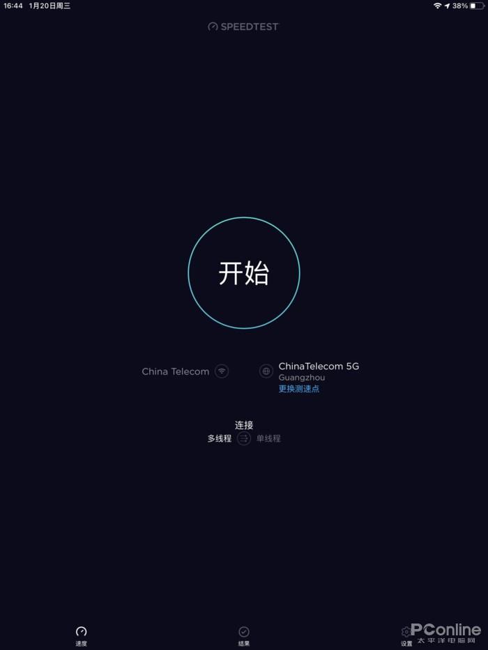 测速工具 Speedtest 中国版体验:不止无广告