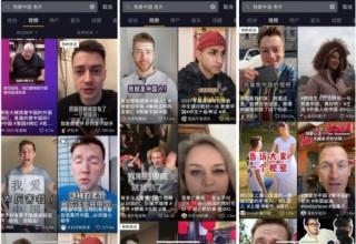 月入24万,抖音上的外国网红在靠夸中国赚钱
