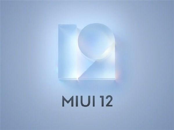 Redmi Note7/Pro、小米 CC9e 即将停止 MIUI 开发版内测公测