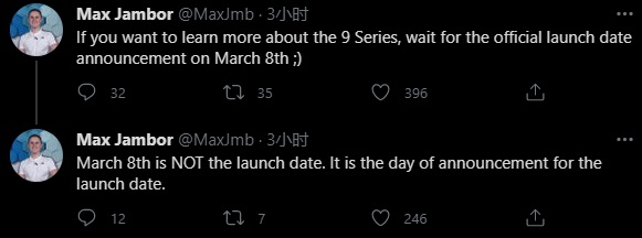 消息称一加将于 3 月 8 日公布一加 9 系列发布时间