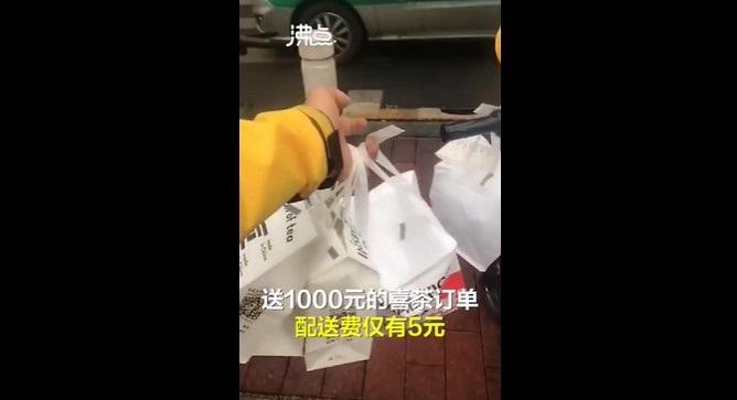 骑手吐槽千元喜茶订单配送费仅 5 元,美团回应称配送费是系统根据距离计算