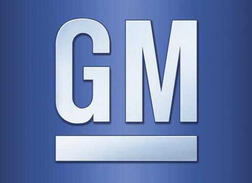 通用汽车正考虑与 LG 化学合作在美建设第二家电池工厂,以提高电动汽车产量