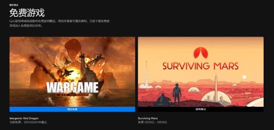 Epic 喜加一预告:下周赠送科幻城建游戏《火星求生》