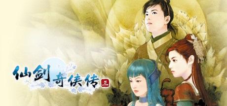 經典 RPG《仙劍奇俠傳》第一部上線 Steam 平台:4 月 15 日發售