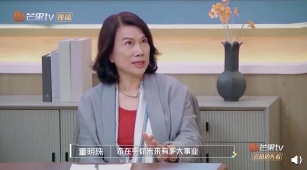 2號站平臺官網注冊格力董明珠談接班人標準:不以親屬、朋友為關系,只看能力