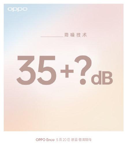 OPPO Enco 降噪耳机新品官宣:降噪深度超 35dB,5 月 20 日发布