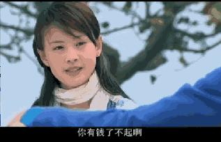 """爆郑爽偷税亿元,我发现了 AI 金融""""几个亿""""的新商机"""