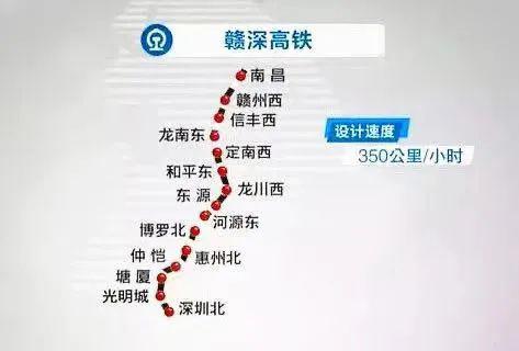 赣深高铁全线正线轨道铺设完成 为年底顺利通车打下坚实基础
