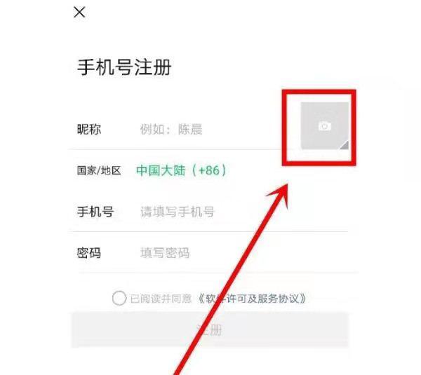 腾讯恢复<em>微信</em>新用户注册