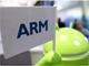 科普:ARM到底是一家什么样的公司?