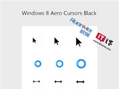 Win8 Aero Cursors Black:酷黑版Win8指针下载