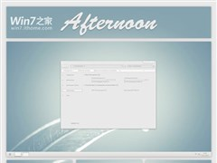 【Win7主题包下载】Afternoon - 清新午后