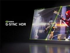 洗劫钱包:NVIDIA G-Sync HDR显示器5月底来袭